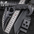 HX OUTDOOR tiger PAWS D2 steel tactical high hardness straight knife self defense wild survival knife
