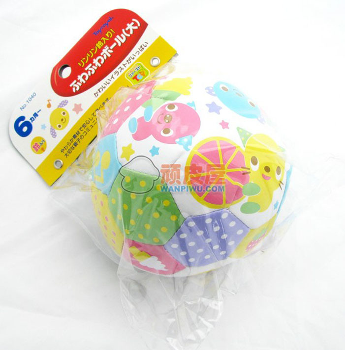 Baby rattles Trolltech Football infant toys colorful soft  ball toys free shipping(China (Mainland))