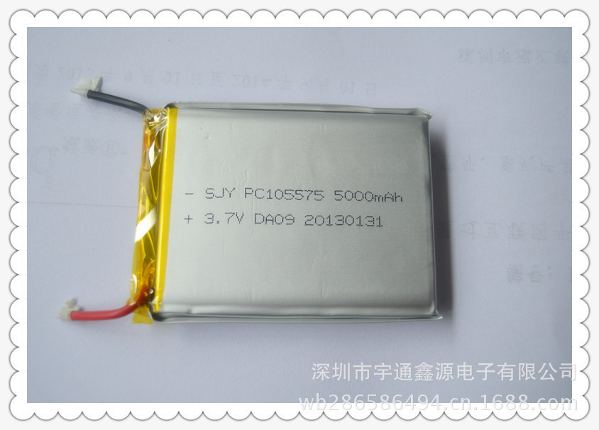 The new large supply of pure cobalt lithium polymer battery . Rechargeable battery 105575PL 3.7V Capacity 5000<br><br>Aliexpress