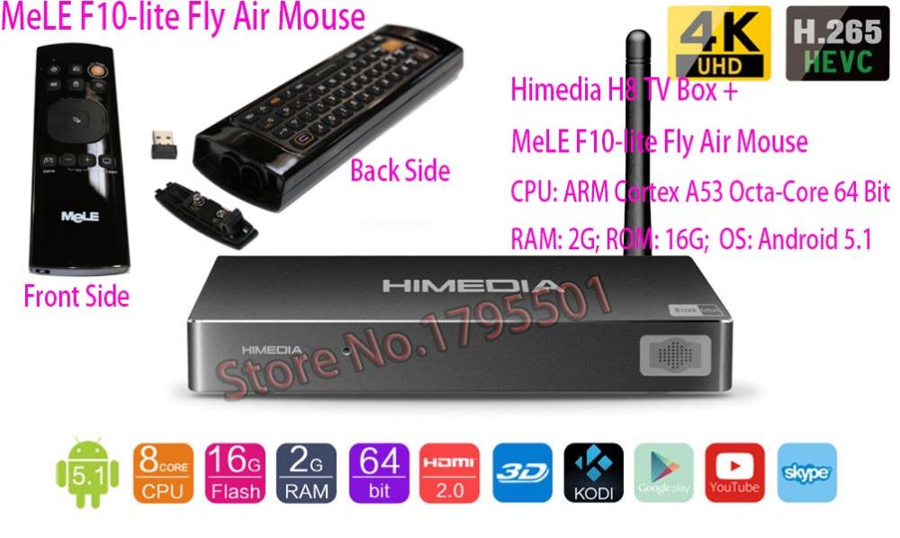 HIMEDIA H8 Octa Core Android TV Box 2GB/16GB 3D 4K UHD Home TV ...