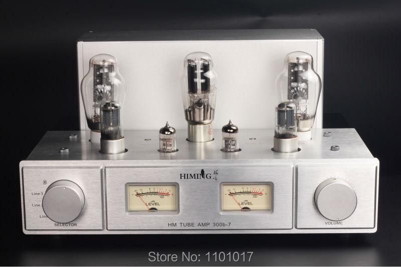 rivals-300B-tube-amp-alu2-silver_1