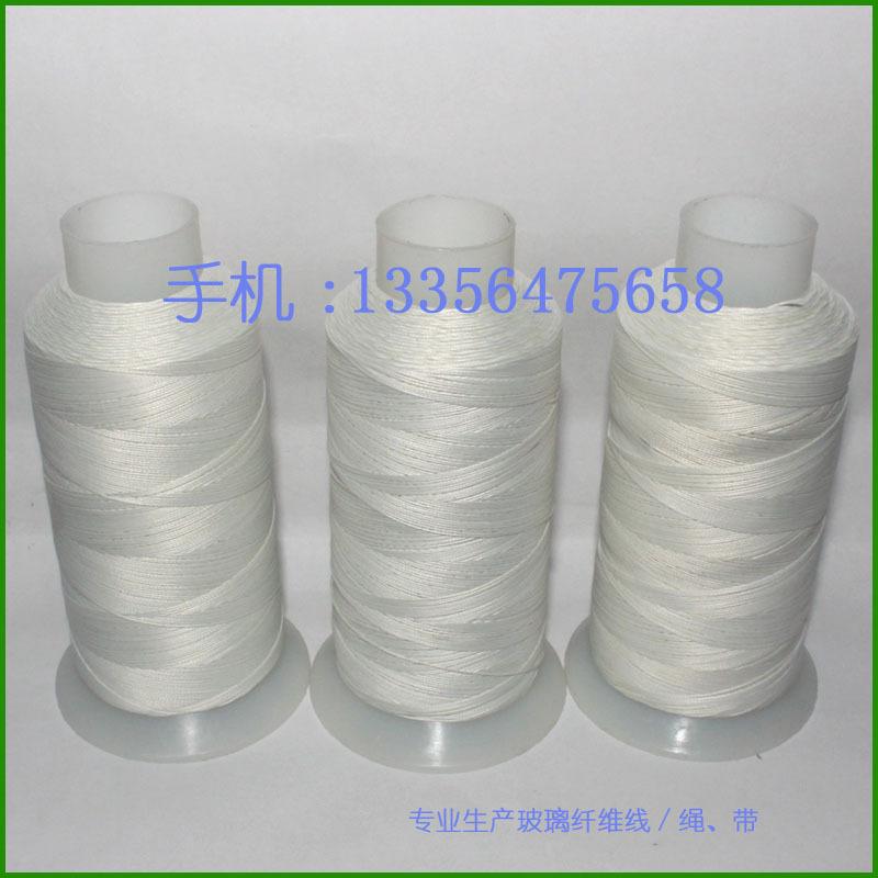 Glass fiber stitching thread Glass fiber thread for filter bag(China (Mainland))