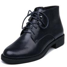 AIMEIGAO yeni fermuar yarım çizmeler kadınlar yumuşak PU deri düşük topuk kısa peluş çizmeler yan fermuar sonbahar siyah derin mavi kadın ayakkabı(China)