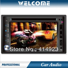 Car DVD Player STC-6805 Built in DVD Players for Cars, Car Stereo TV and DVD Player(China (Mainland))