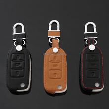 Leather key chain ring cover case holder for VW Jetta MK6 Tiguan Passat Golf POLO bora skoda octavia Fabia Superb Car Styling(China (Mainland))