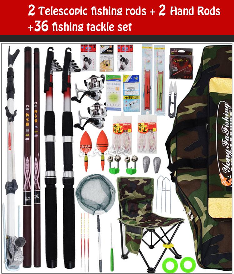 Fishing tackle set fishing rod pole 2.1 4.5 hand pole sun protection umbrella handsomeness sea rods fishing tackle combination(China (Mainland))