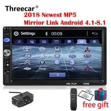 2din カーラジオ 7 インチタッチ mirrorlink Android プレーヤーサブウーファー MP5 プレーヤー Autoradio Bluetooth リアビューカメラテープレコー(China)
