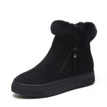 Ankle Boots Inverno das mulheres do Sexo Feminino Com Zíper Rebanho Plataforma Bota de Neve Senhoras de Pelúcia Tênis Casuais Sapatos Baixos Mulher Calçado n458(China)