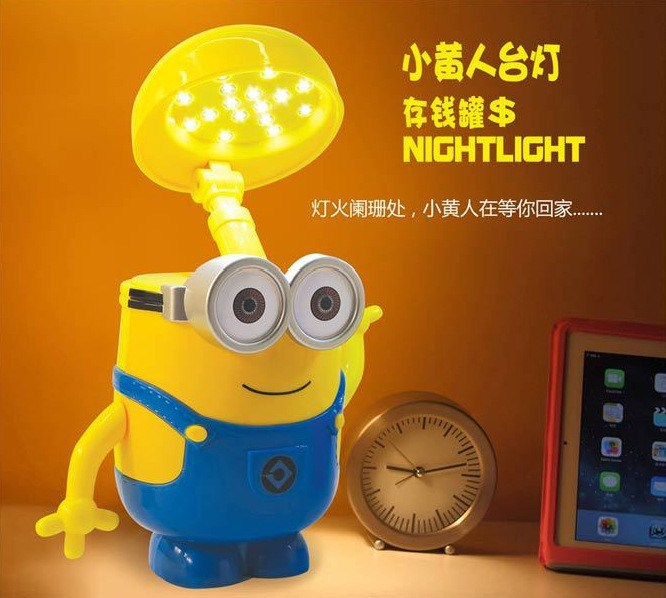 Cartoon Cute Minions Charging Lamp Learning Lamp Minions Led Night Light Use As Money Box Minions Piggy Bank For Children Gifts(China (Mainland))