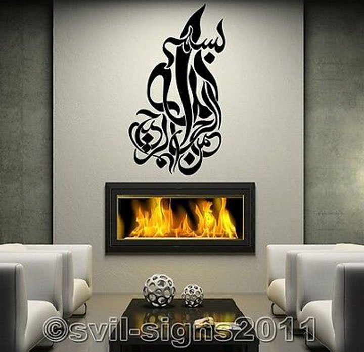 Free shipping 2015new arabic calligraphy islam art wall Arabic calligraphy wall art