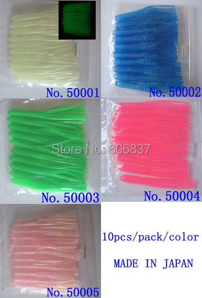 10pcs/color/pack,Snake belly bait 4.5cm,noctilucent,blue,green,pink,squid bait,softbait,lure,softlure,dry fly,japan,fishing(China (Mainland))