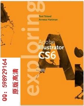 Adobe illustrator цена