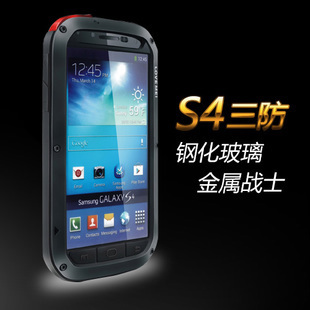 For samsung s4 phone case waterproof s4 metal shell i9500 -three phone case(China (Mainland))