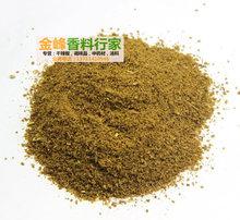 Provide high quality natural level cumin powder super Xinjiang cumin powder wholesale barbecue sauce(China (Mainland))