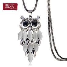 2015 DARA Fashion Jewelry cute created opal owl pendant necklaces 130(China (Mainland))