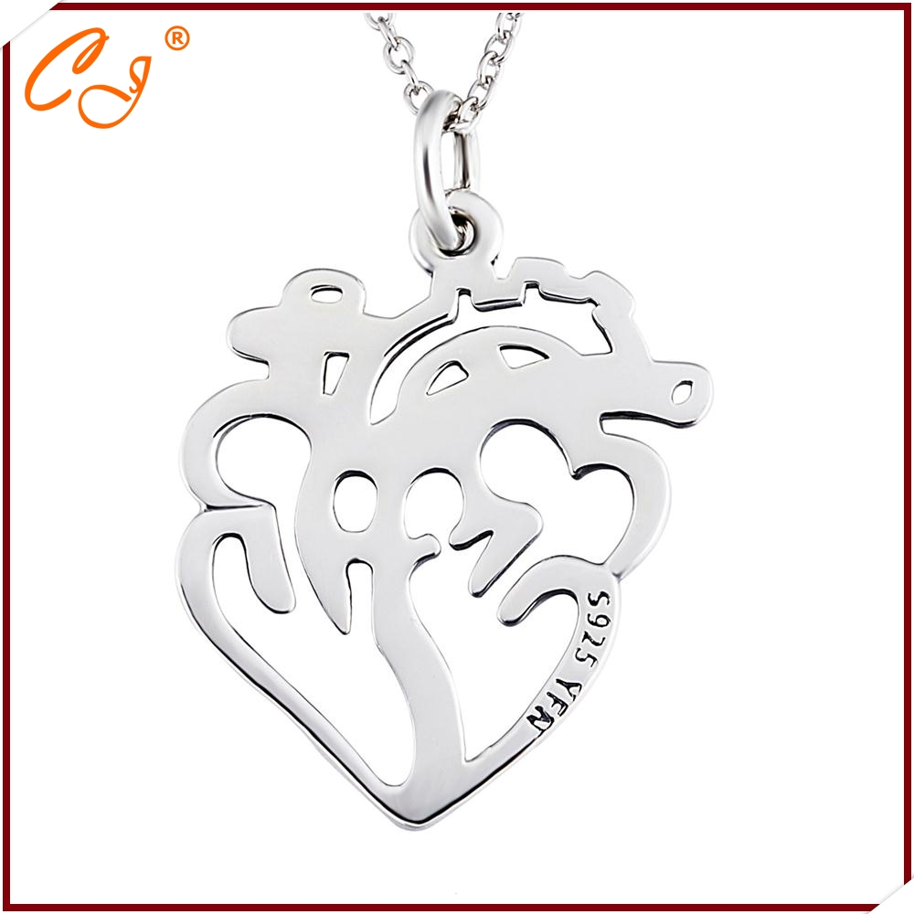 925 Sterling Silver Necklace Women Accessories Anatomical Heart Pendant Choker Best Friends Gift 925 Sterling Silver Necklace<br><br>Aliexpress