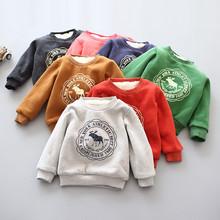 New 2016 Boy Girls Hoodies Clothes Children's thick Sweatshirts baby Fawn pattern Casual Kids Plus velvet  Hoodies Tops Costume(China (Mainland))