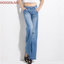 Plus Size Women Jeans Loose Casual Cotton Elastic Wide Leg Pants Long Denim Trousers Summer Thin H77