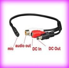audio surveillance microphone promotion