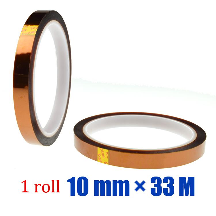 free shipping 10roll* 10mm* 33M 0.06mm Thermal Tape, EVA Interlayer Film, safety laminated glass(China (Mainland))