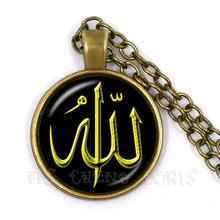 Złoty/srebrny/antyczny brąz kolory bóg Allah naszyjnik kobiety mężczyźni biżuteria bliski wschód/muzułmanin/islamski arabski ahmed wisiorek na prezent(China)