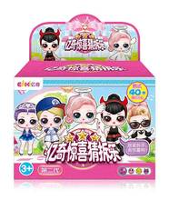 Lols eaki DIY Crianças Brinquedo Boneca com caixa Original originais bonecas BJD baby Puzzle Brinquedos para Crianças presentes de aniversário rsrs bola(China)