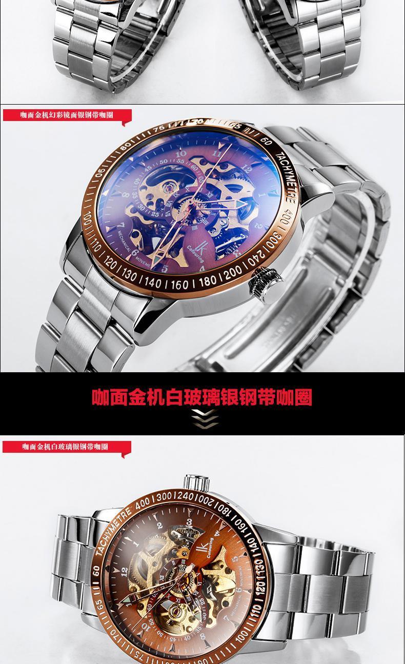 Продажа ik двусторонний полностью автоматические механические бизнес роскошные автоматические часы стали мужской повседневная подарков Классический Армия стол