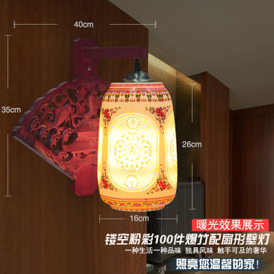 Modern Wall Lamps Camphorwood Carved LED E27 Wall Light Ceramic Arm Wall Lamp Fan Mirror Front Bedroom Lamp(China (Mainland))