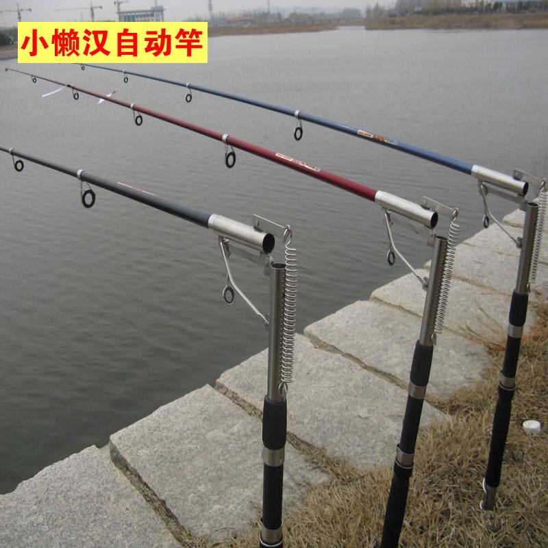 куплю лицензию на рыбалку