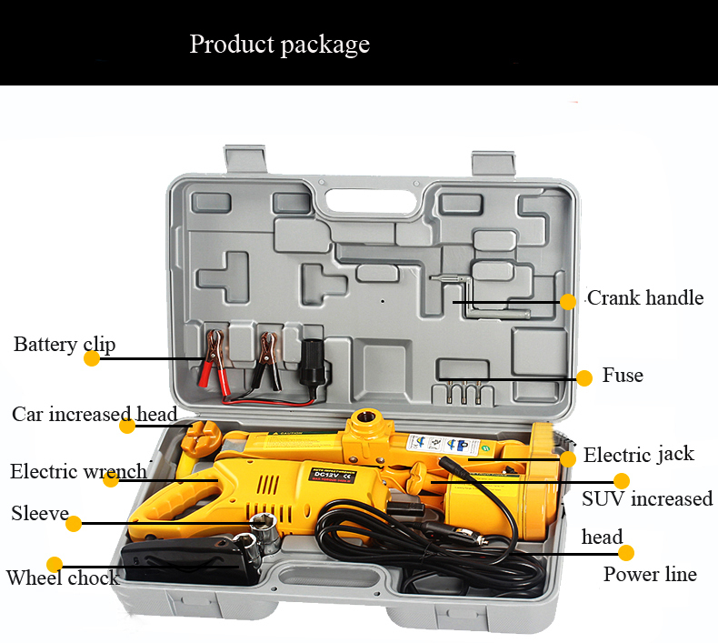 free shipping electric car jack impact wrench for car and suv with lift height 12-45cm(China (Mainland))