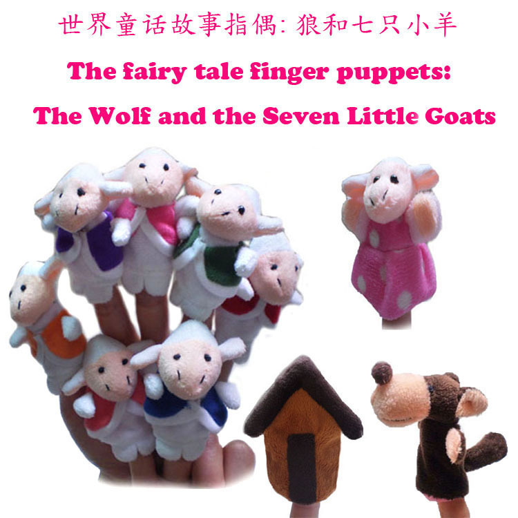 """10pcs/set The Fairy Tale Finger Puppets """"The Wolf and The Seven Little Goats"""" Animal Finger Toys for Kids Baby Toys X1569(China (Mainland))"""