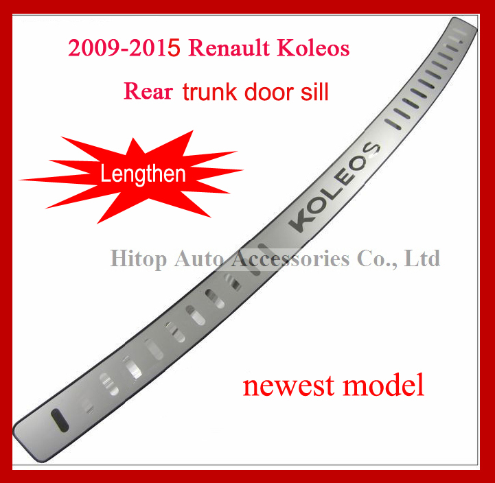 Renault Koleos rear trunk door sill scuff plate,lengthen version 106cm,stainless steel, high cost performance, free shipping(China (Mainland))