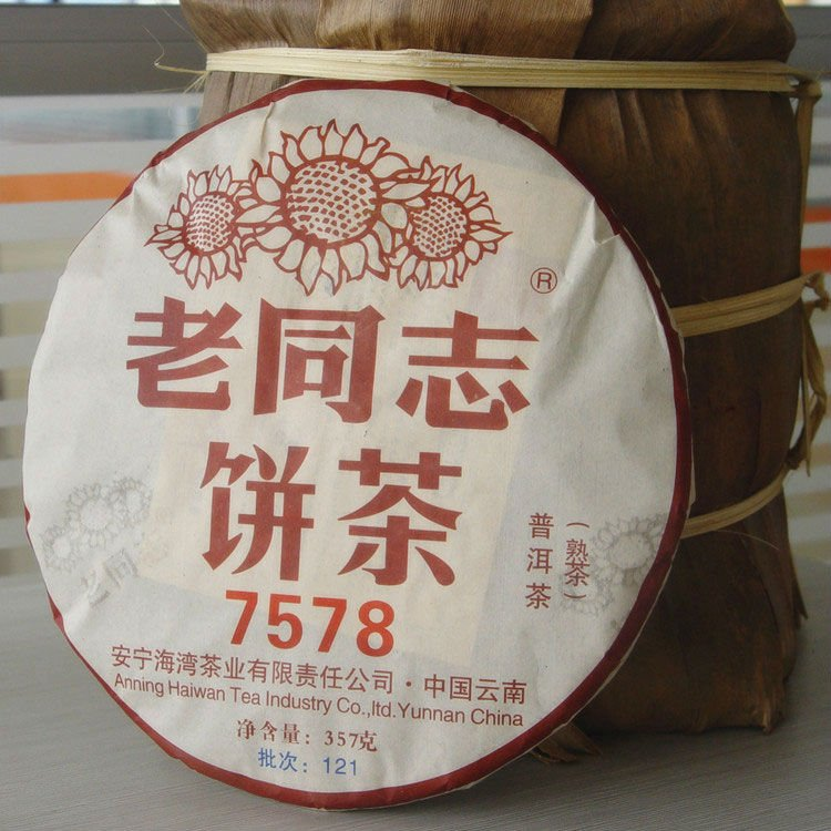 Free shipping 2012yr Organic puer tea Haiwan old comrade ripe cake pu er tea 7578 357g