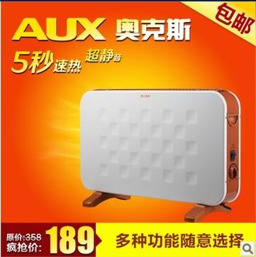AUX 65yz7b heater electric heater energy saving household fireplace heater electric heater air heater