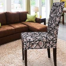 Белье смесь стекаются темно-коричневыми полосами покрытия все включено стул текстильная мода столовая отель свадьба чехлы на стулья