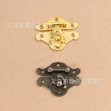 Factory direct antique wooden box gift box clasp buckle alloy metal M093