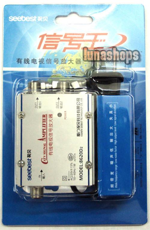 Cable Antenna Signal Amplifier Booster CATV broadband LN000602(China (Mainland))