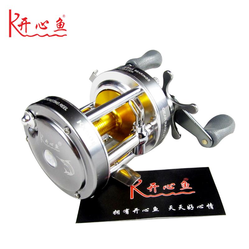 Fishing Reels Fish kx50l metal wheel lure wheel boat wheel 5 1 shaft