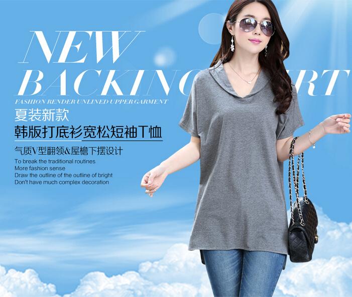 2015 Summer New Sexy Deep V Neck Women T shirt Tops Zipper Short Sleeve Slim Hoody Basic Tee Free&DropShipping(China (Mainland))