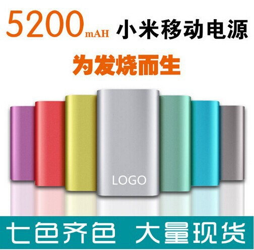 XIAOMI 5200mAh Power Bank external battery pack for Universal Smartphone Tablet PC backup power charger(China (Mainland))
