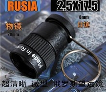 hd telescope 2 5x17 5 mini monocular the thumb finger ring pocket size micro telescope Free