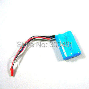 MJX T- series RC helicopter model spare parts accessories T10 T11 Body Battery 7.4V 1100 mAh