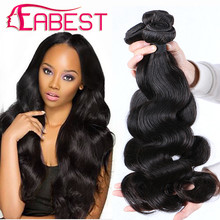 Each Best Hair 6a Factory Cheap Price Malaysian Body Wave Hair 3 Pcs/Lot Customized Mixed 8-26 Inches Human Hair Extensions(China (Mainland))