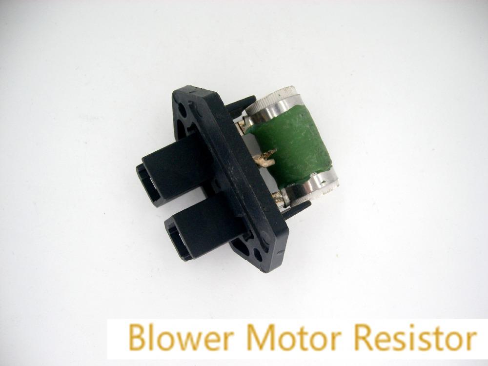 резистор вентилятора охлаждения фиат браво