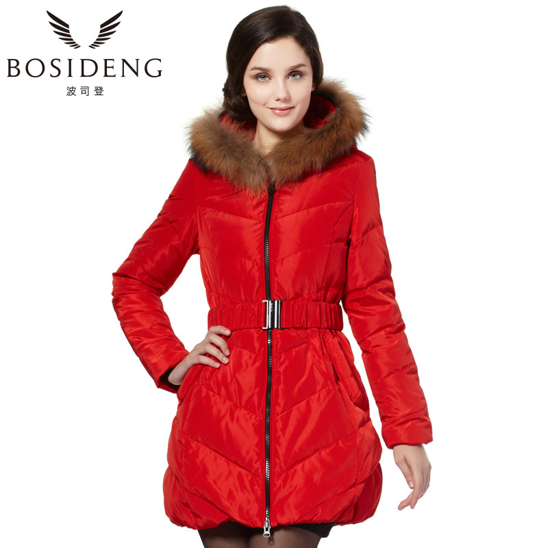 Womens Winter Coats Clearance | Fashion Women's Coat 2017