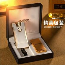 Qualtiy Metal JOBON Lighter Windproof Ultra-thin Metal Arc Pulse Flame Charge USB Lighter Electronic Cigarette Lighter(China (Mainland))