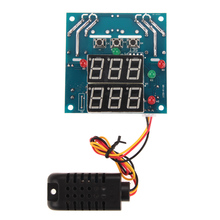 Buy 12V Intelligent Temperature Humidity Controller Relay Thermostat AC/DC Capacitive Temperature Humidity integrated sensor for $15.07 in AliExpress store