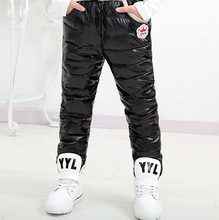 2015 Autumn Winter Cold Windproof Children Warm Girl Boy PU White Duck Down Pant Cotton Down Trousers Fashion Thicken Down Pants(China (Mainland))