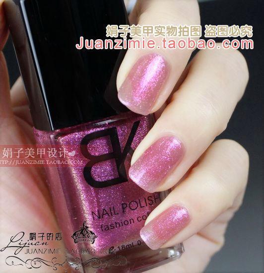 Bottle nail art casebottle bk nail polish oil 18ml powder 94 dream charm