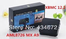 aml shipping price
